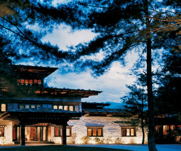 The Splendours of Bhutan
