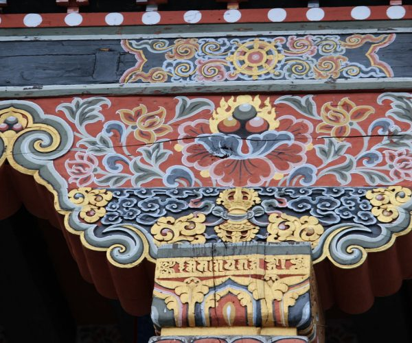 Splendours of Bhutan
